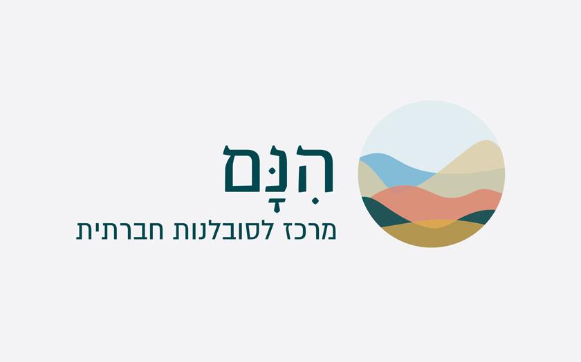 hinam_logo_landscape