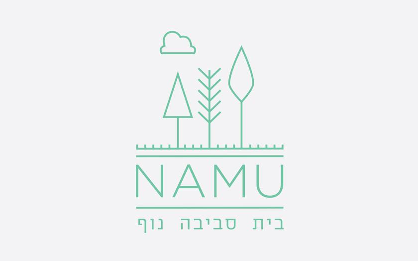 namo_logo_landscape