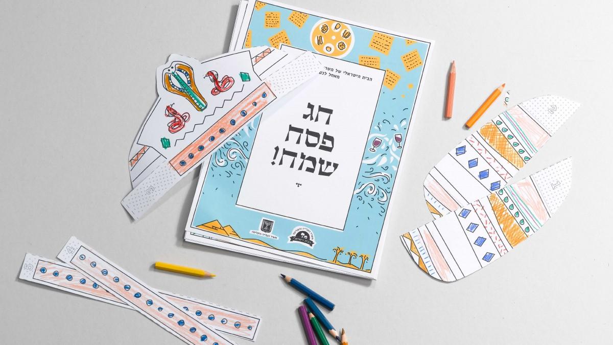 5_israeli_3